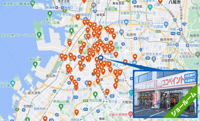 大阪府エリア地図