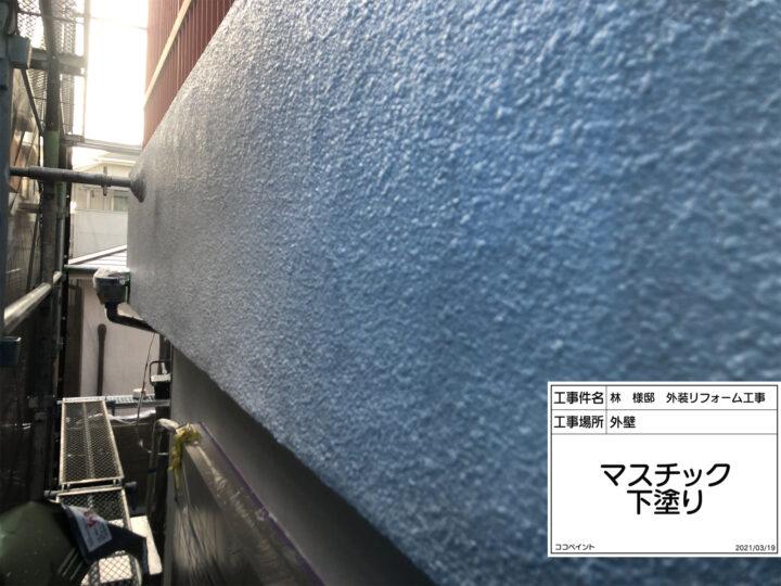 外壁(ベランダ) 下塗り