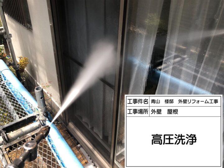 窓 高圧洗浄