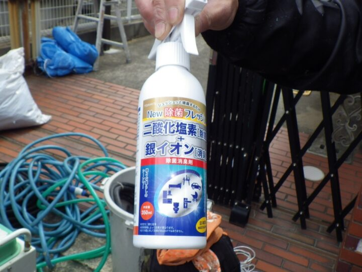 高圧洗浄剤