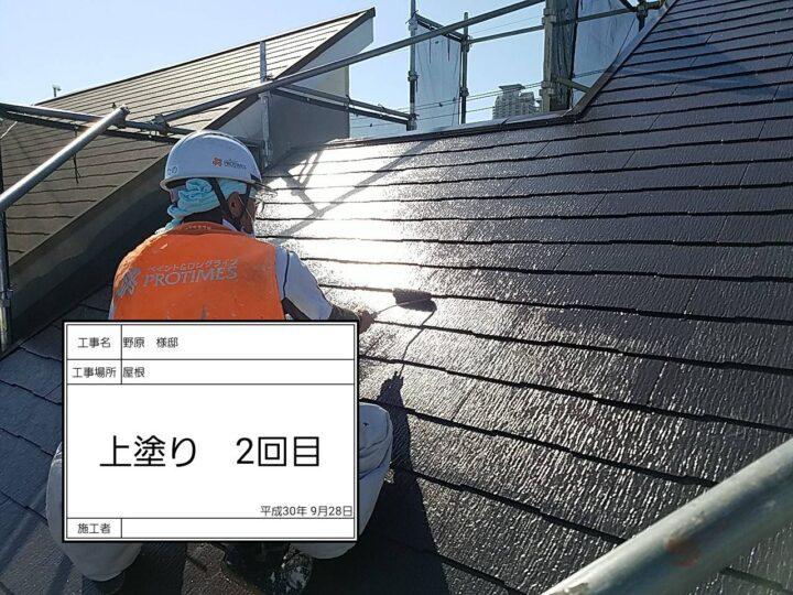 屋根 上塗り二回目