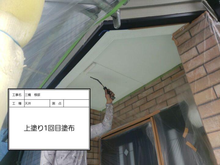 玄関 上塗り1回目