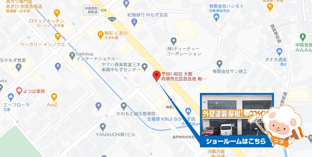 堺市エリア地図